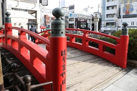 2012 愛媛高知 はりまや橋 02