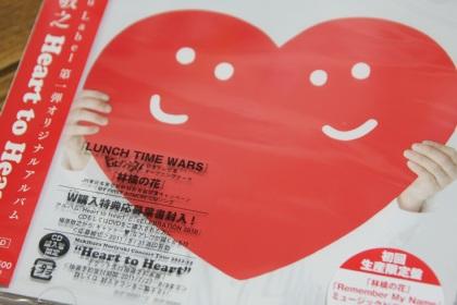 槇原敬之 CDアルバム Heart to Heart