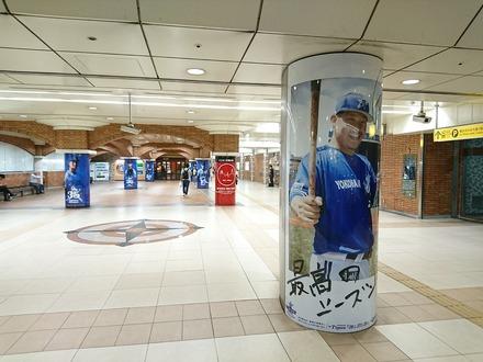 180618 vs横浜 日本大通り駅02