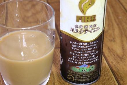 キリン FIRE 北海道限定 ミルクテイスト01