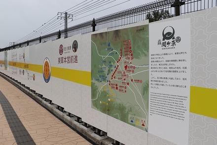 1810 関ヶ原 鉄道フェンス