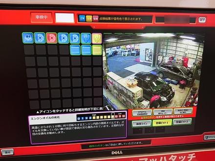 マッハ車検 R246川崎宮前店で車検 02