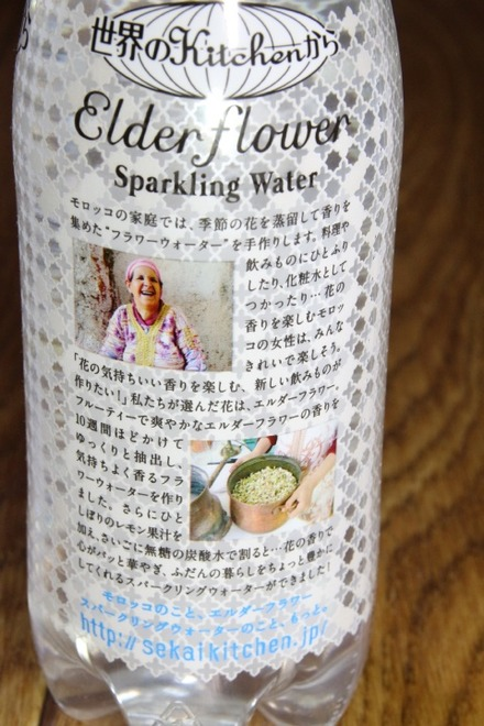 キリン 世界のKitchenから Elderflower Sparkling Water 02