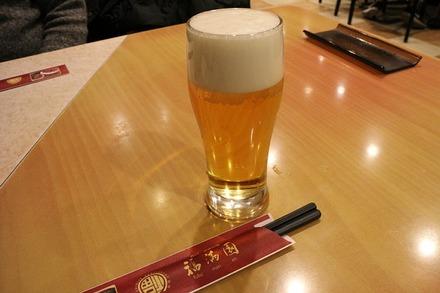 横浜中華街 福満園新館 乾杯ドリンク