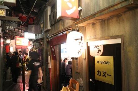 新横浜ラーメン博物館 すみれ 外観