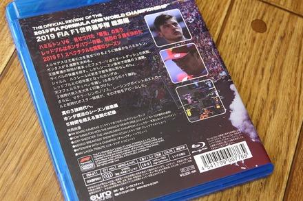 F1 Blu-ray 2019 FIA F1 世界選手権総集編 完全日本語版 05