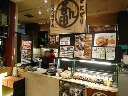 吾ん田 新宿野村ビル店 販売カウンター
