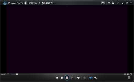 PowerDVD13 UltraでDNLA 再生画面