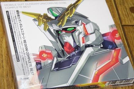 機動戦士ガンダムUC RE0096 COMPLETE BEST 04