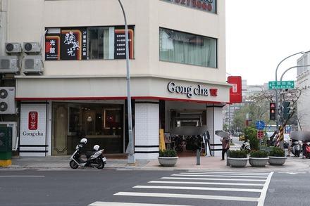 2002 台湾 高雄 貢茶(ゴンチャ)高雄五福店 外観1