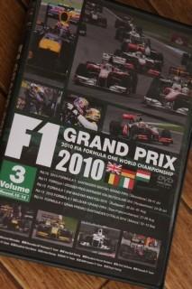 F1 DVD 「F1 Grand Prix 2010 vol.3」