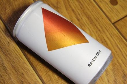 エナジードリンク 大正製薬 RAIZIN DRY  01