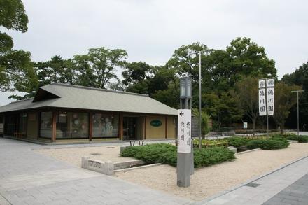 1410 徳川園01