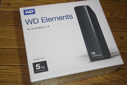 WesternDigital 5TB USB-HDD WDBWLG0050HBK-JESN 01