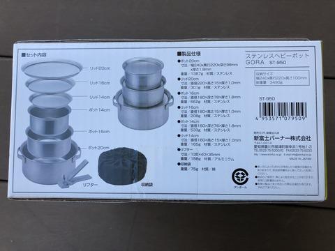 B8E8917D-2441-4F91-9D31-B55F764E543C