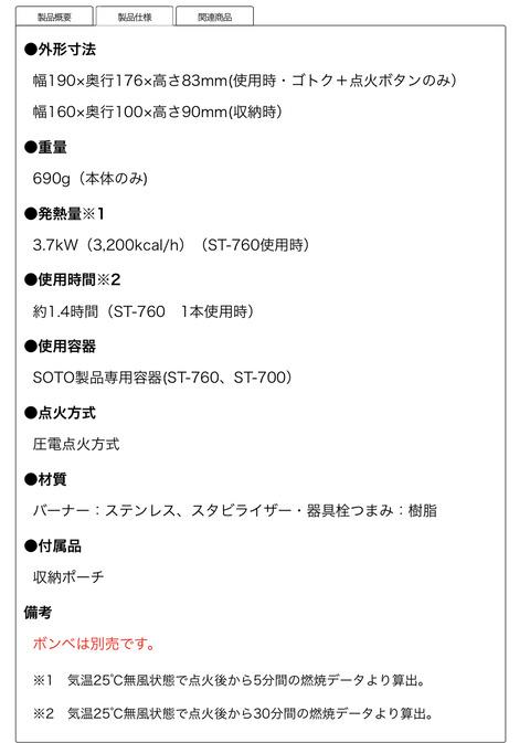 37E5A4D6-EE01-4B20-9F14-3DC212D3D773