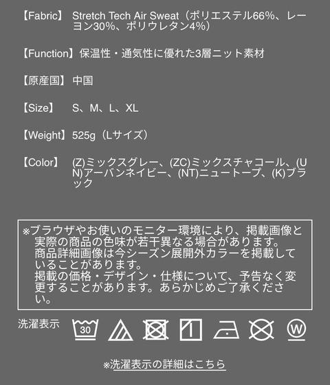 63AACB25-ED66-41B7-BC92-54495D3A67DC