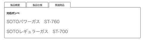 661026F0-BADE-48E3-B12A-C6D66D8C5A4F