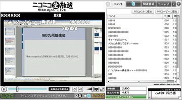 120609_大和さん001