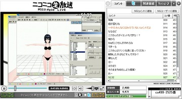 120609_イジケさん005_T