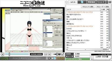120609_イジケさん004_A