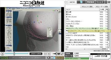 120609_大和さん013