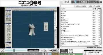 120609_大和さん016