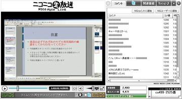 120609_大和さん002