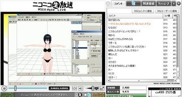 120609_イジケさん006