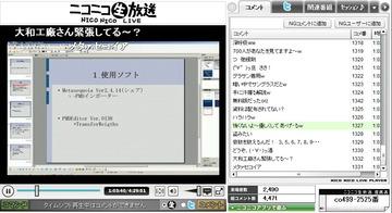 120609_大和さん003