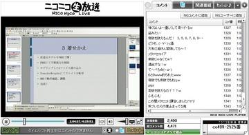 120609_大和さん005