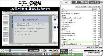 120609_大和さん004