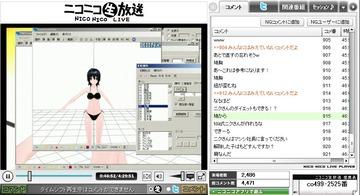 120609_イジケさん003