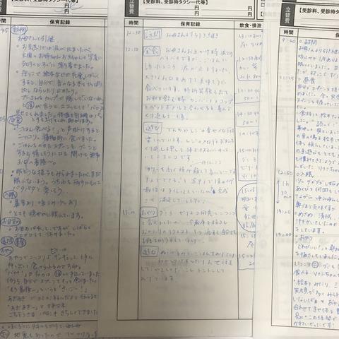 E563ED68-BD51-456B-84F0-11AF5640D79B
