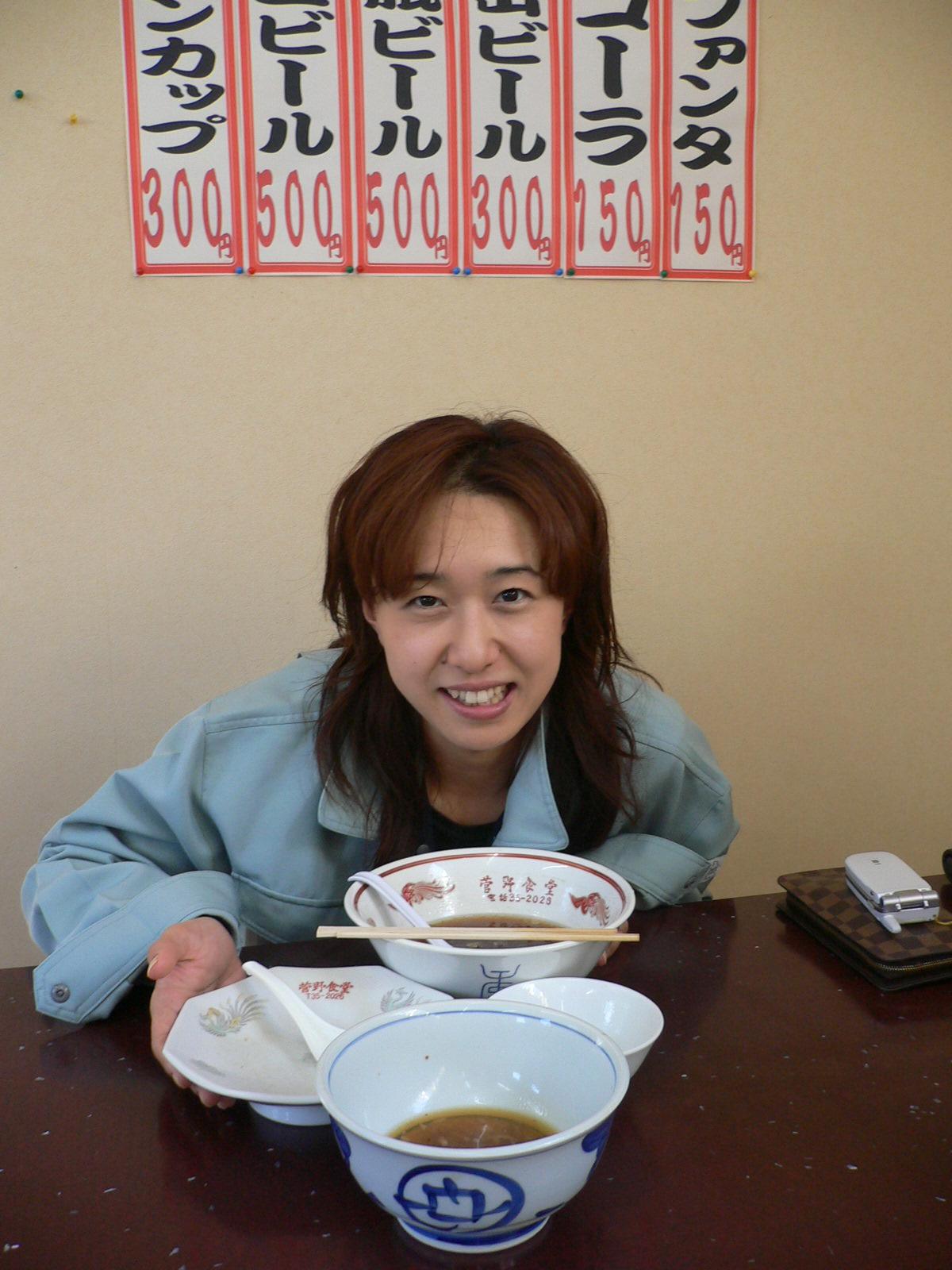 鹿角三姫のBlog
