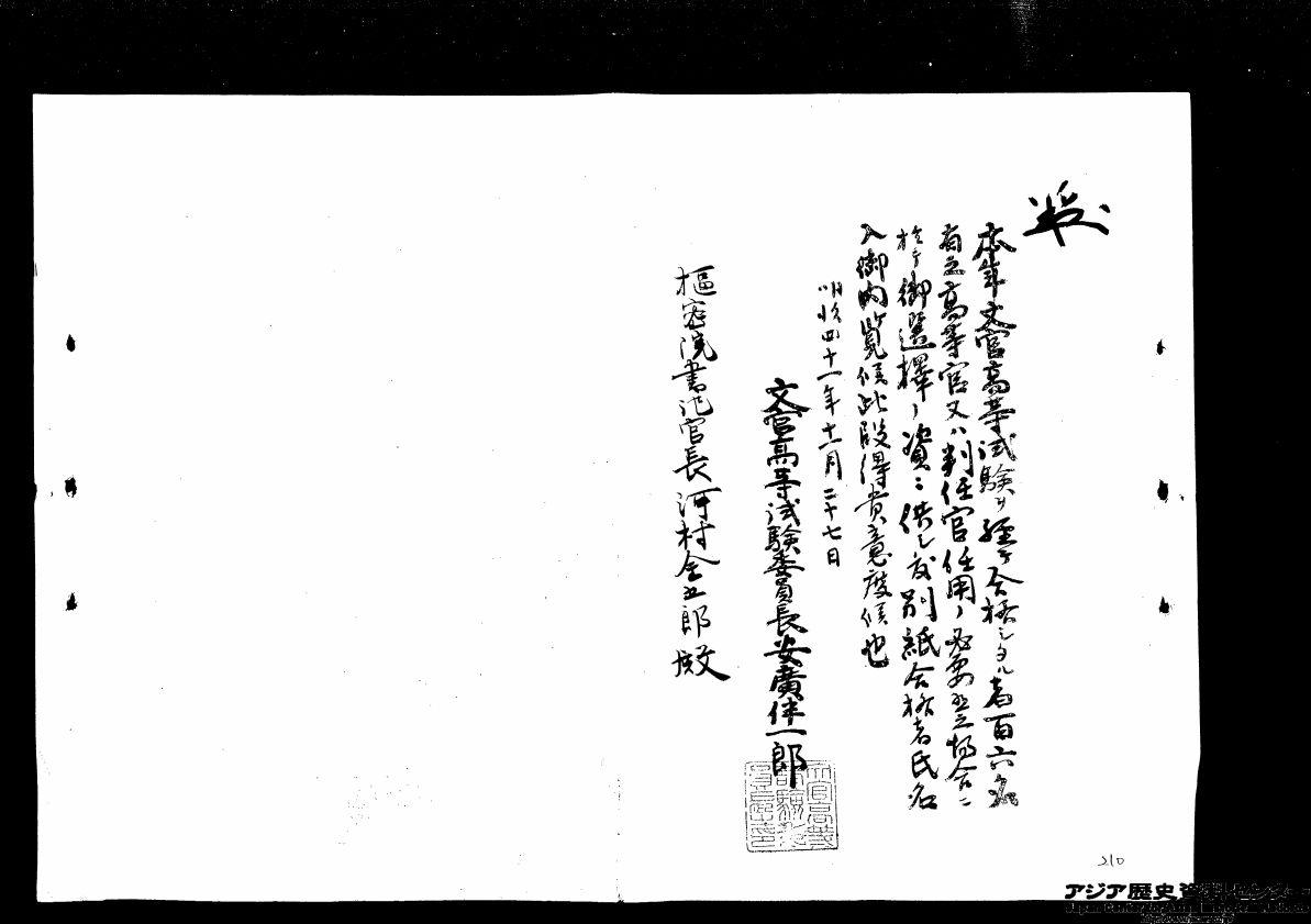 blog[小野一雄のルーツ]改訂版