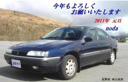 コピー (4) 〜 コピー 〜 コピー 〜 DSC06055