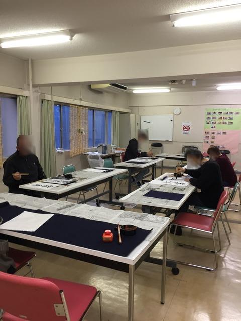 書法学院渡辺塾 西東京市の書道教室  書道の出講コメント