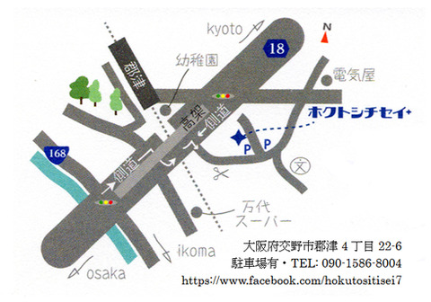 hokuto-map