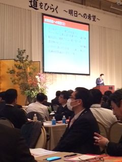 2014新春経営者セミナー1