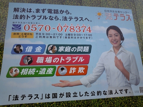 変換 〜 DVC00153