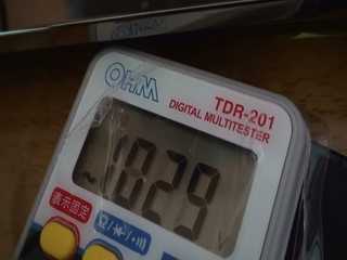 H20091215095829-ekisyou