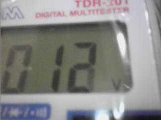 20091216-01