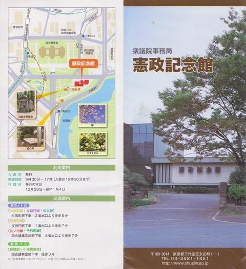 kensei1