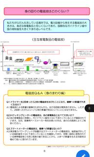 Screenshot_20200820-034336