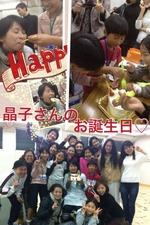 akiko-birthday