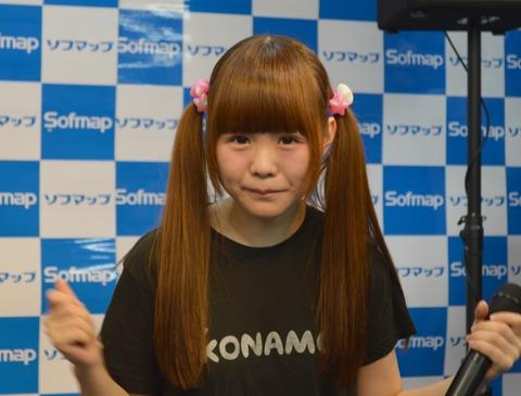 chihiro_063