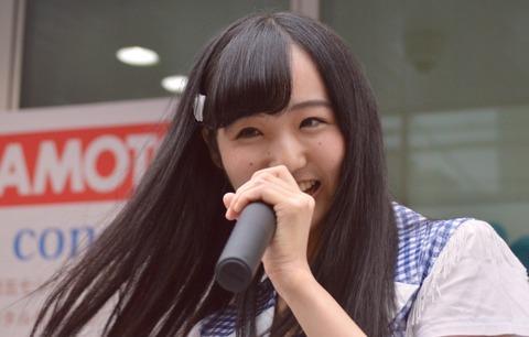 akinaokamoto01_021