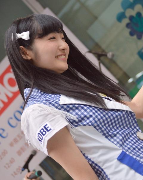 akinaokamoto01_019