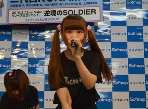 chihiro_065
